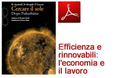 efficienza e rinnovabili